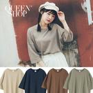 Queen Shop【01038053】...