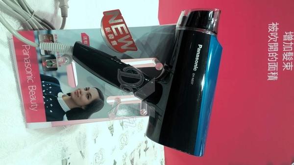 ◆新品★速乾 國際牌負離子吹風機 EH-NE57