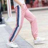 女童褲子夏季薄款外穿洋氣兒童運動褲夏季寬鬆時尚中大童休閒長褲 yu13115『寶貝兒童裝』