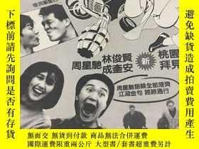 二手書博民逛書店罕見K5一本漫畫闖天涯周星馳電影廣告Y284890