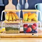 收納盒家用冰箱收納盒密封罐水果食品食物雜...