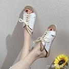 露趾半拖女外穿2020春季新款韓版網紅漁夫鞋春夏時尚百搭休閒拖鞋  一米陽光