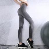 運動瑜伽褲 九分 緊身高腰 提臀顯瘦 彈力性感健身褲 外穿夏季薄款