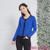 Red House 蕾赫斯-珠飾撞色針織外套(藍色)