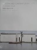 【書寶二手書T9/收藏_YIV】POLY保利_現當代藝術夜場_2018/12/6