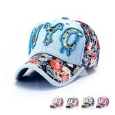 棒球帽-牛仔布花布字母刺繡生日情人節禮物男女鴨舌帽5色73da14【時尚巴黎】