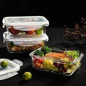 大號1700ml微波爐專用耐熱玻璃保鮮盒長方形有蓋水果食品冰箱飯盒