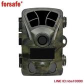 forsafe H885野外打獵相機戶外防水移動偵測紅外夜視縮時攝影錄像JD CY潮流