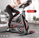 健身車 動感單車超靜音家用健身車室內運動腳踏自行車健身器材T