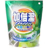 加倍潔300g茶樹小蘇打洗衣槽去污劑