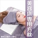 美容床專用小枕頭-單入(方形)亮面皮格(...