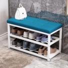 换鞋凳 換鞋凳家用床尾儲物沙發凳子長方形休息鞋店收納凳多層鞋架