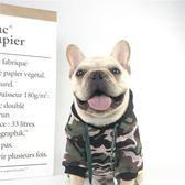 巴哥衣服狗衣服雪納瑞貓咪小型犬衣服迷彩春冬裝