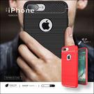 碳纖維拉絲保護套 手機殼 青春版矽膠軟殼...