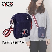 Nike 斜背包 Paris Saint Germain Festival Bag 藍 白 男女款 喬丹 巴黎聖日耳曼 運動休閒 【ACS】 JD2123008GS-001