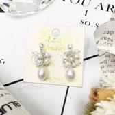 【KP】韓國 925純銀 珍珠 水鑽 氣質 垂墜耳針式耳環 EA02155