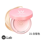 W.Lab 粉漾氣墊粉餅13g 21白皙 原廠公司貨