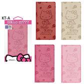 King*Shop~正版 Hello Kitty 美樂蒂 雙子星 索尼Xperia M5 E5603可立式摺疊翻蓋側翻皮套保護套