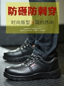 熱銷勞保鞋勞保鞋男士輕便安全工作鞋防砸防刺穿鋼包頭冬季耐磨防臭棉鞋工地