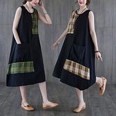 棉麻顯瘦格紋拼接洋裝-中大尺碼 獨具衣格 J3791