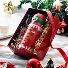 聖誕禮物女保溫杯禮盒套裝禮品平安夜禮物送...