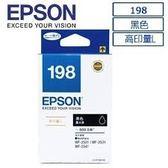 EPSON T198150原廠墨水匣 (黑)★適用機型:WF-2521/2531/2541(MFP)