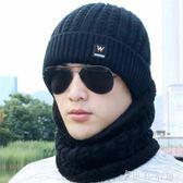 帽子男韓版百搭男士針織帽加絨保暖毛線帽青年護耳套頭帽 伊鞋本鋪