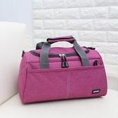 旅行包女手提韓版短途大容量行李袋男健身包運動包簡約防水行李包 ☸mousika