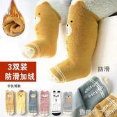 嬰兒寶寶襪子秋冬天防滑加絨加厚兒童毛圈襪女男童中長筒0-1-3歲  一米陽光