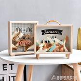 存錢罐 北歐ins創意木質文藝清新存錢罐臥室桌面裝飾擺件雜物收納盒道具 酷斯特數位3c igo
