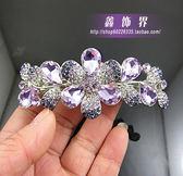 歐美新款花朵滿水晶髮夾髮卡頭飾彈簧夾頂夾送媽媽禮物 萬聖節
