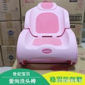 洗頭躺椅嬰兒洗頭椅兒童可折疊寶寶洗發躺椅小孩可調節多功能椅子 LH6004【3C環球數位館】