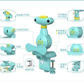 寫字矯正器小學生用防小孩子坐姿視力保護器糾正兒童書寫姿勢儀架免安裝桌面寶