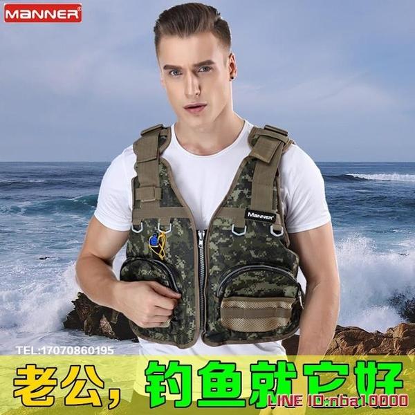 救生衣Manner多功能海釣釣魚馬甲便攜折疊路亞磯釣背心非專業成人救生衣JD CY潮流
