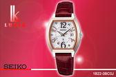 【時間道】 [SEIKO。LUKIA]酒桶太陽能電波腕錶/白面玫瑰金框(1B22-0BC0J/SSVW094J)免運費