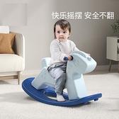 搖搖馬 小木馬兒童搖馬兩用幼兒寶寶幼兒多功能二合一溜溜車嬰兒玩具【幸福小屋】