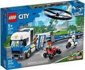 【LEGO樂高】 CITY 警察直升機運輸車 # 60244
