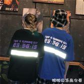 春夏韓國INS原宿BF風百搭街頭字母鐳射貼布寬鬆男女情侶短袖T恤潮糖糖日繫森女屋