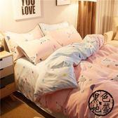 夏季宜家床上用品1.8m可愛家紡簡約床單被套四件套學生宿舍三件套【黑色地帶】