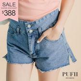 (現貨)PUFII-牛仔短褲 雙釦不修邊側開衩丹寧牛仔短褲-0524 現+預 夏【CP14694】
