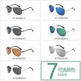 墨鏡男士新款眼鏡太陽鏡潮人偏光鏡駕駛眼睛蛤蟆鏡開車司機潮【限時85折】