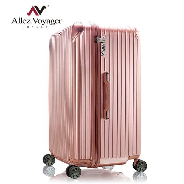 行李箱 旅行箱 29吋 PC 拉鍊 Sport運動版 法國奧莉薇閣 玫瑰金 附贈防塵套