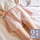 安全褲女防走光夏季薄款絲滑緞面外穿短褲蕾絲花邊寬鬆正韓打底褲