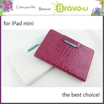 Bravo-u ipad mini Luxurious鱷魚紋站立式皮套