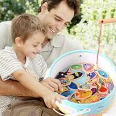 兒童釣魚套裝寶寶早教玩具1-2-3周歲益智男孩小女孩子磁性積木4-6第七公社