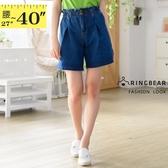 高腰短褲--修身腿長高腰波浪鬆緊鈕扣褲頭寬管牛仔短褲(藍M-5L)-R244眼圈熊中大尺碼