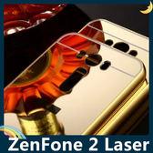 ASUS ZenFone 2 Laser 5吋 電鍍邊框+PC鏡面背板 類金屬 前後卡扣組合款 保護套 手機套 手機殼