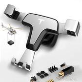 車載手機支架多功能車內車用通用汽車導航車上出風口卡扣式支撐座