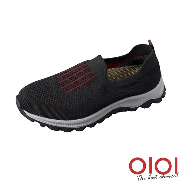 休閒鞋 輕盈舒壓飛織健步鞋(黑) *0101shoes【18-9983bk】【現+預】