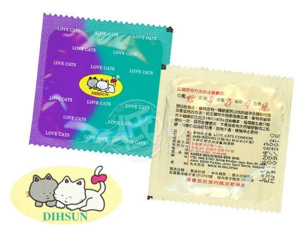 【DDBS】愛貓 超薄平面衛生套 保險套 144片裝 ( 家庭計畫 熱銷 情趣 推薦 單片5.2元 )